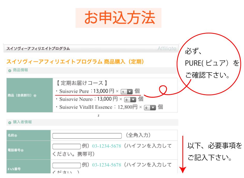 20130224_本間様HP3-2