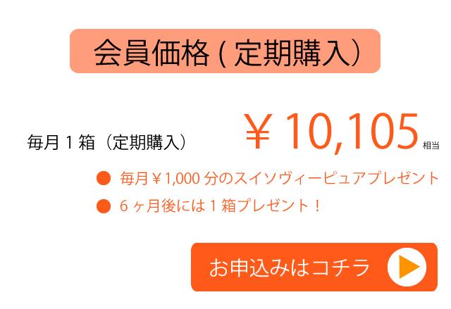 20130224_本間様HP2