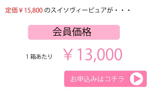 20130224_本間様HP